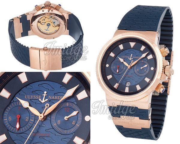 Мужские часы Ulysse Nardin  №MX2902
