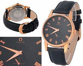 Мужские часы Omega  №MX0610