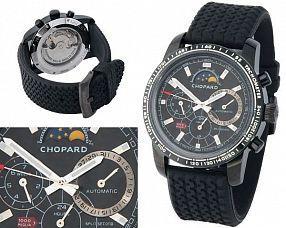 Копия часов Chopard  №N0461
