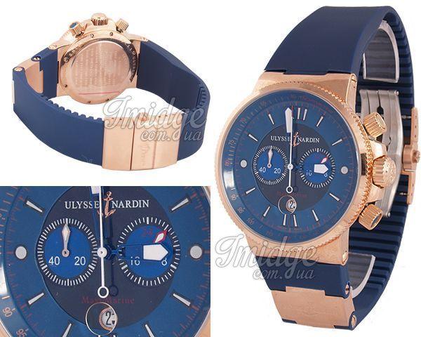 Мужские часы Ulysse Nardin  №MX0224