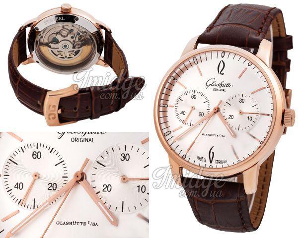 Мужские часы Glashutte Original  №N1863