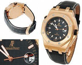 Мужские часы Audemars Piguet  №H1211