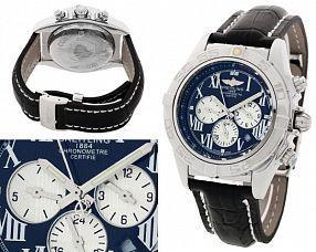 Копия часов Breitling  №MX2414