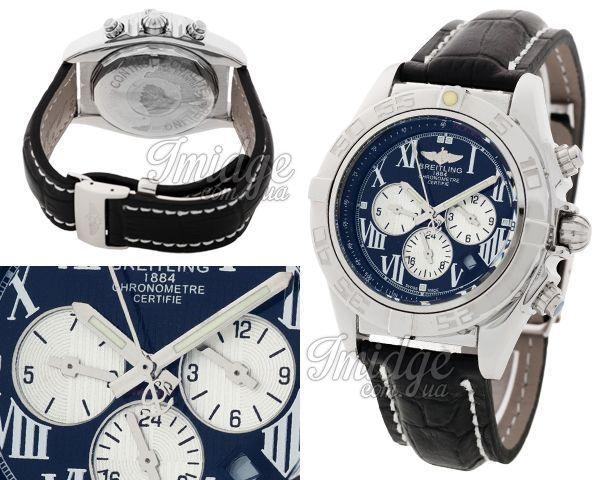 Мужские часы Breitling  №MX2414