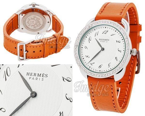 Женские часы Hermes  №N1644