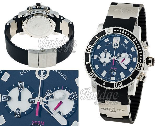 Мужские часы Ulysse Nardin  №MX0957