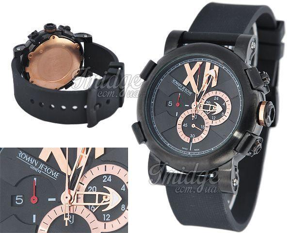 Мужские часы Romain Jerome  №M3685-6