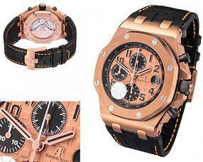 Мужские часы Audemars Piguet  №MX3606