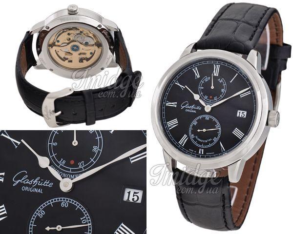Мужские часы Glashutte Original  №MX1553