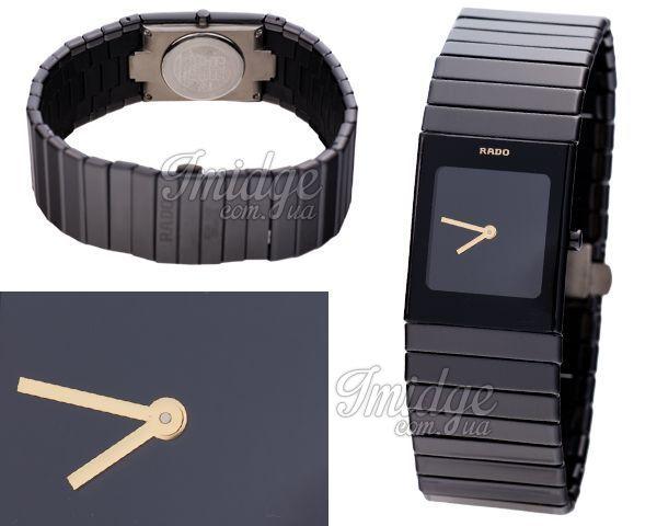 Унисекс часы Rado  №MX1840