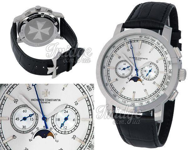 Мужские часы Vacheron Constantin  №MX0478