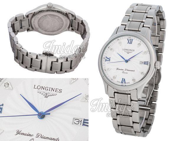 Мужские часы Longines  №MX1979