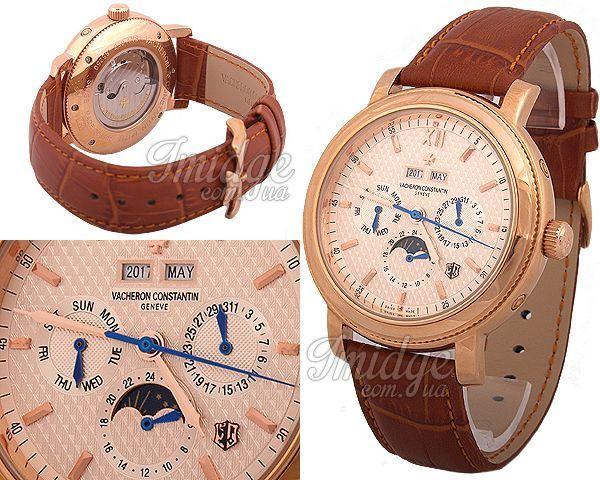 Мужские часы Vacheron Constantin  №M2662