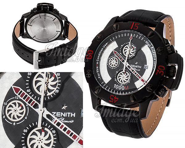 Мужские часы Zenith  №MX3027