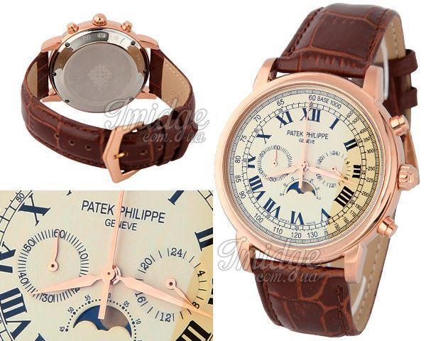 Мужские часы Patek Philippe  №MX0856