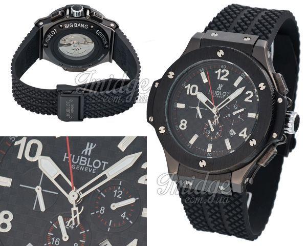 Мужские часы Hublot  №MX1663
