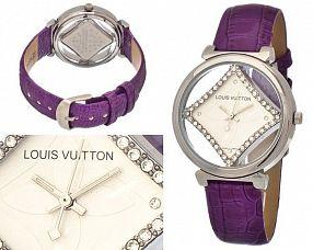 Копия часов Louis Vuitton  №N1231