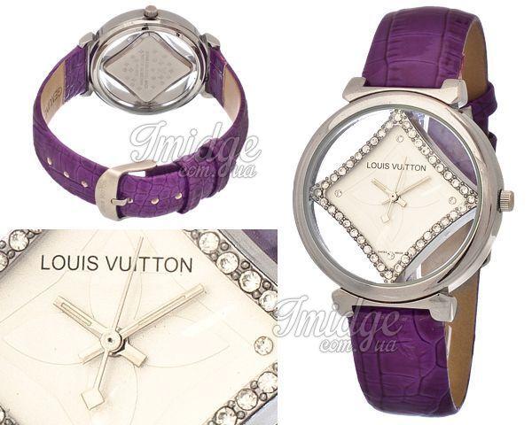 Женские часы Louis Vuitton  №N1231