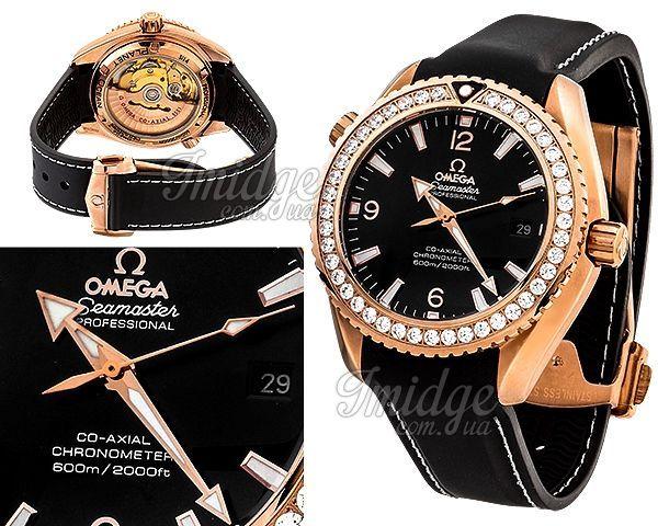 Женские часы Omega  №N2452