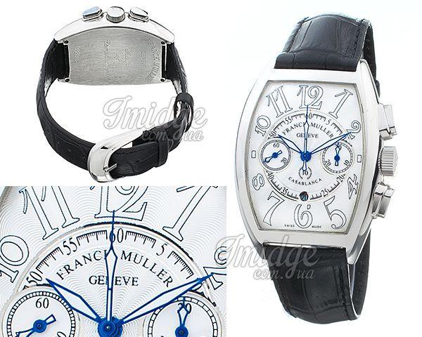 Мужские часы Franck Muller  №MX1353
