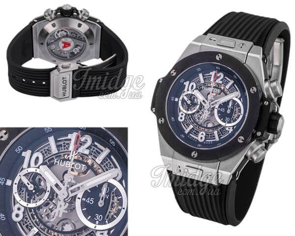 Мужские часы Hublot  №MX3510 (Референс оригинала 441.NM.1170.RX)