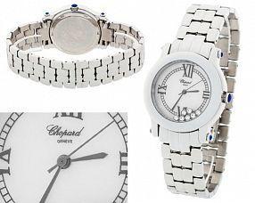 Женские часы Chopard  №MX2481