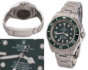 Мужские часы Rolex  №MX1215