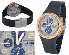 Копия часов Porsche Design  №MX0645