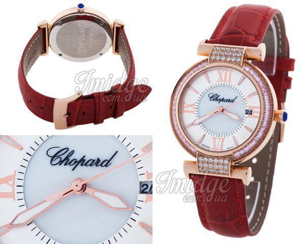 Женские часы Chopard  №N2379