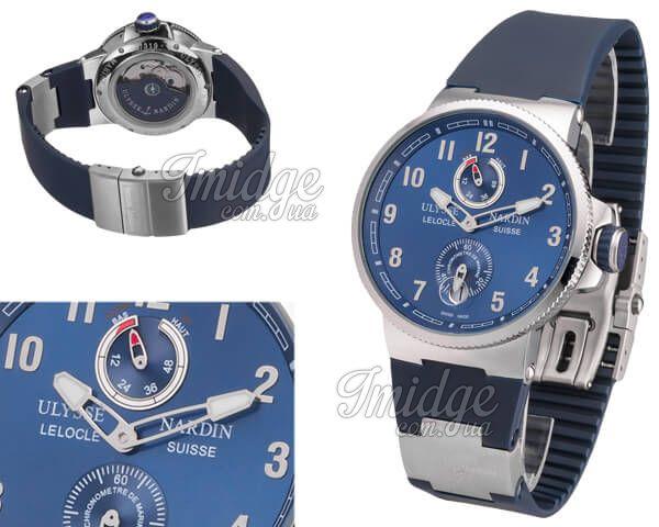 Мужские часы Ulysse Nardin  №MX3486