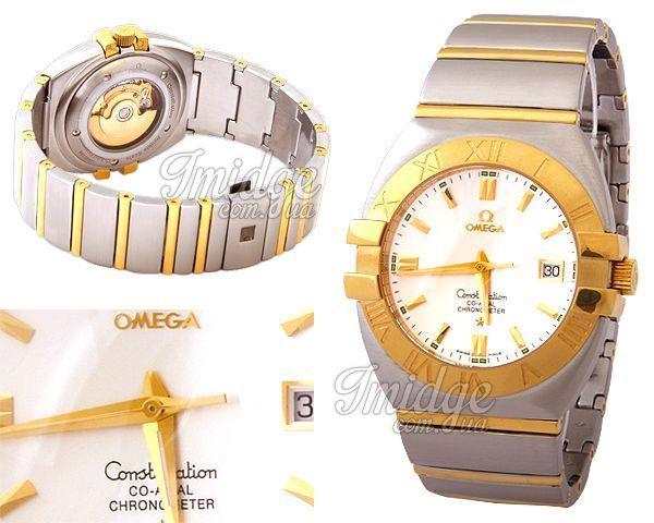 Мужские часы Omega  №MX0843