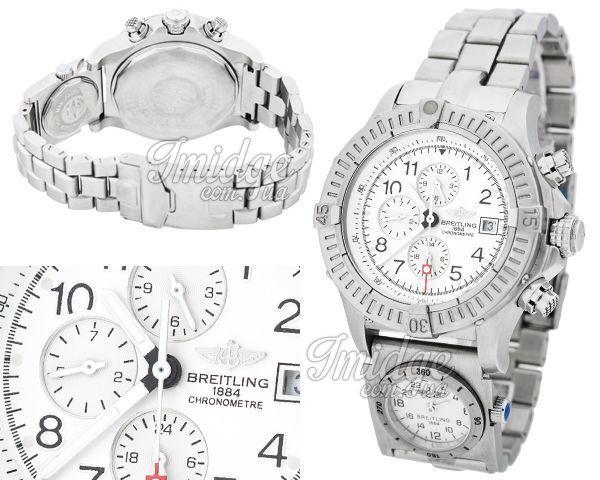 Копия часов Breitling  №MX2304
