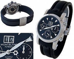 Мужские часы Montblanc  №C0980