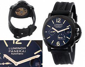 Копия часов Panerai  №MX1258
