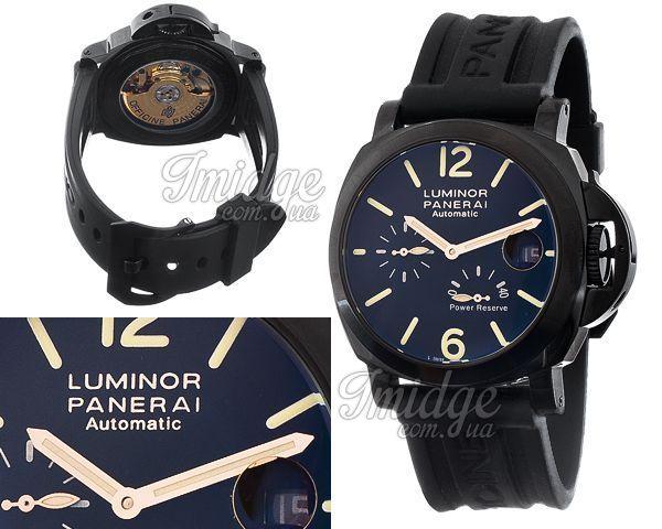 Мужские часы Panerai  №MX1258
