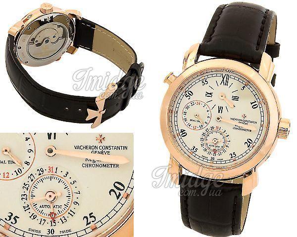 Мужские часы Vacheron Constantin  №P4794