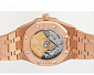 Часы Audemars Piguet Royal Oak Frosted Gold