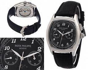 Копия часов Patek Philippe  №N1271