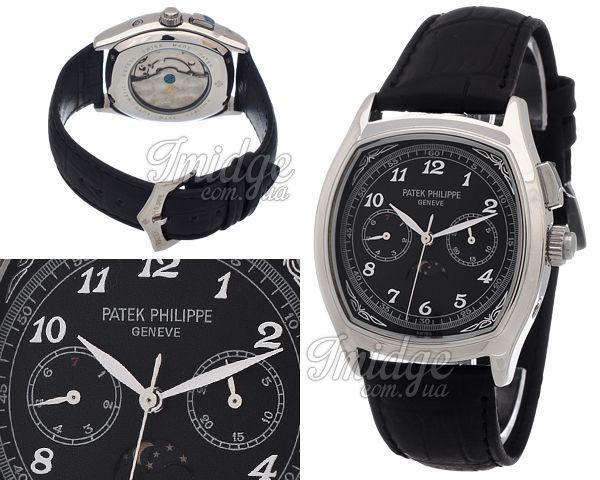 Мужские часы Patek Philippe  №N1271