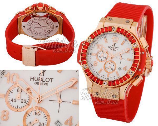 Женские часы Hublot  №MX1741