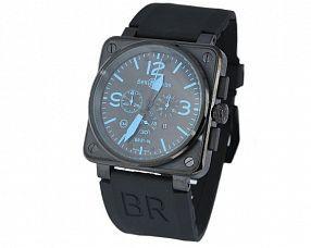 Копия часов Bell & Ross Модель №N0138