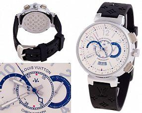 Копия часов Louis Vuitton  №N0796