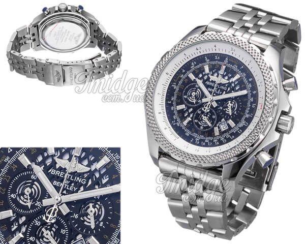 Мужские часы Breitling  №MX3541