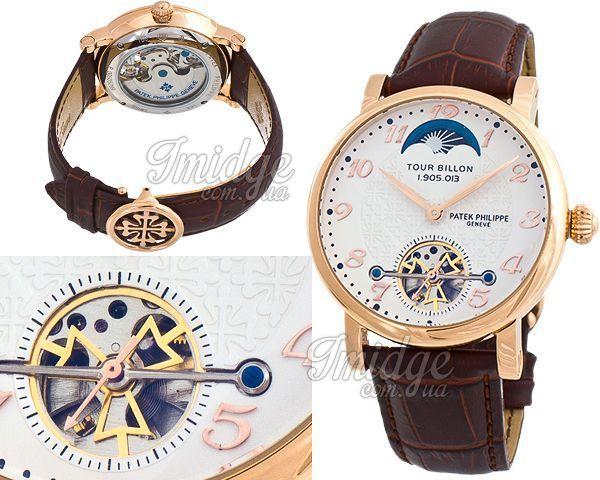 Мужские часы Patek Philippe  №MX1710