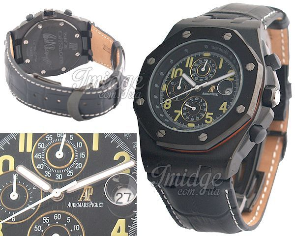 Копия часов Audemars Piguet  №MX0202