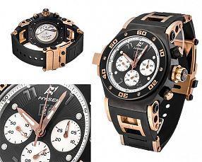 Мужские часы Hysek  №MX3320