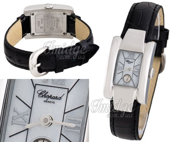 Копия часов Chopard  №M4279