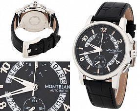 Мужские часы Montblanc  №N2312