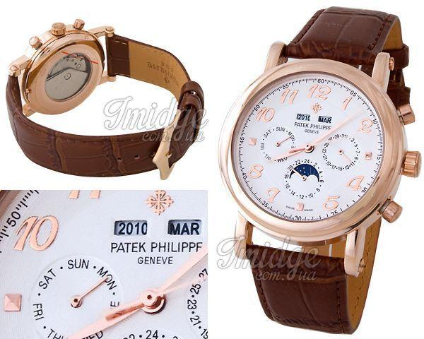 Копия часов Patek Philippe  №M2479