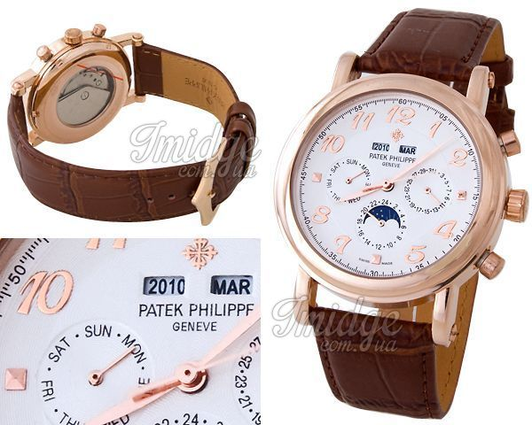 Мужские часы Patek Philippe  №M2479